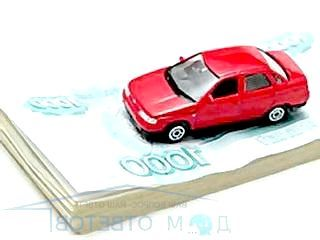 автомобіль і гроші