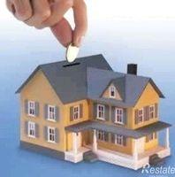 Фото - Як буде розвиватися іпотека в 2013 році?