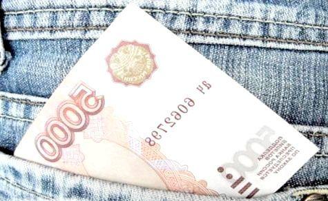 як швидко заробити гроші в Москві