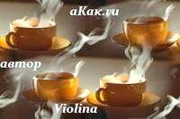 Фото - Як і з чим пити каву.