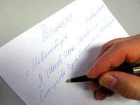 Фото - Як написати розписку?