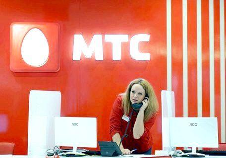 Як відключити безлімітний інтернет МТС