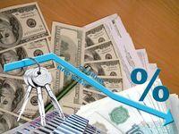 Фото - Як платити перший внесок при іпотечному кредиті і що це таке.