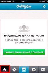Фото - Як користуватися instagram?