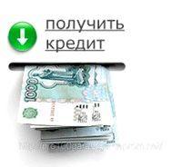Фото - Як зрозуміти суть іпотеки?