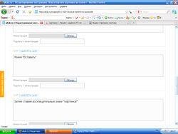 Фото - Як подивитися відео про сайт yakszrobiti.ru зняте програмою