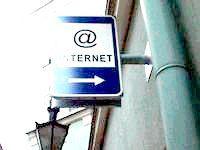 Як вчинити, якщо немає доступу в інтернет
