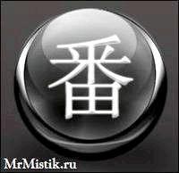 Фото - Як правильно оновлювати новина на mrmistik.ru
