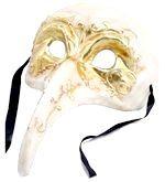 Як зробити маску з паперу