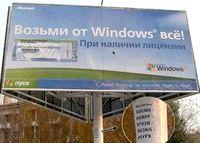 Фото - Як зробити так, щоб ваш windows прожив на комп'ютері якомога довше?