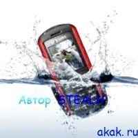 Фото - Як врятувати втоплений телефон / смартфон