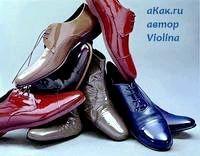 Фото - Як доглядати за внутрішньою поверхнею взуття