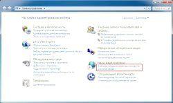 Фото - Як у windows 7 відновити мовну панель?