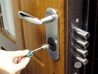 Фото - Як вибрати дверний замок
