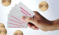 Фото - Як вибрати вид платежу при іпотечному кредитуванні: ануїтетний платіж