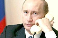 Фото - Як поставити запитання президенту