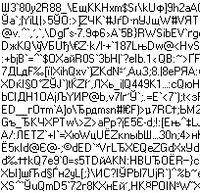 Як закодувати (зашифрувати) текст?