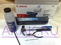 Фото - Як заправити лазерний принтер