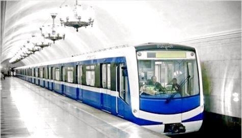 Фото - Найглибше метро