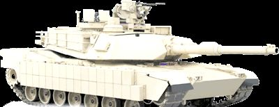 Фото - Найбільший танк у світі