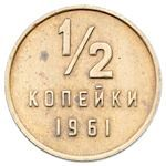 Фото - Скільки коштують монети ссср