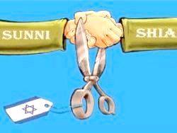 Фото - У чому різниця між сунітами і шиїтами