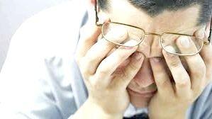 Фото - Можливі причини погіршення зору